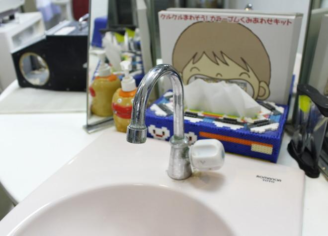 夙川グリーンタウン矯正歯科の画像