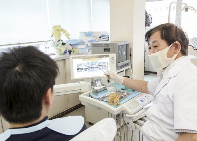 サトウ歯科医院(前橋市)の画像