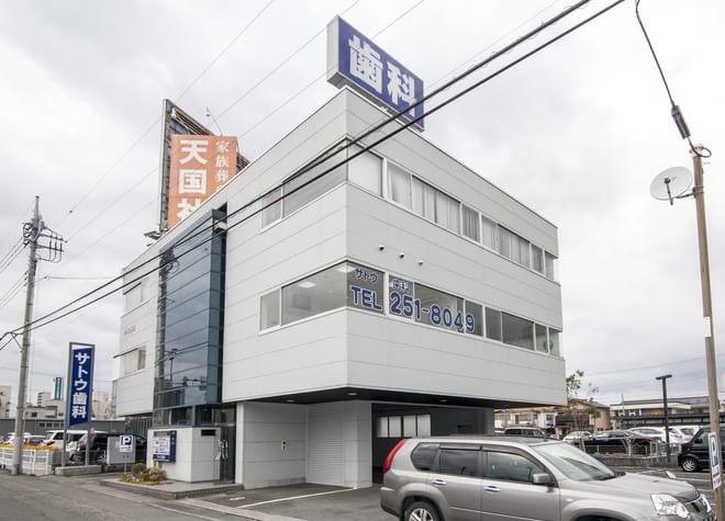 新前橋駅 西口徒歩14分 サトウ歯科医院(前橋市)写真4