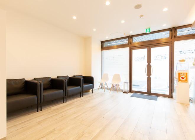 小平駅 北口徒歩 5分 ルミナス歯科クリニックの待合室の風景写真7