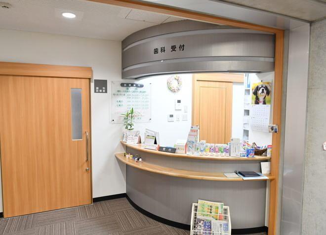 盛岡駅 南口徒歩 15分 亀楽町通クリニック 歯科の院内写真3