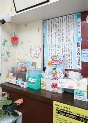 坂戸駅 出口車 6分 タカザワ歯科医院の院内写真5