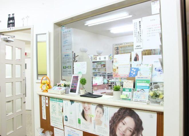 平野駅(Osaka Metro) 出口徒歩 3分 藤村歯科クリニックの院内写真2