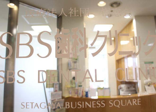 用賀駅 北口徒歩 2分 SBS歯科クリニックのスタッフ写真7