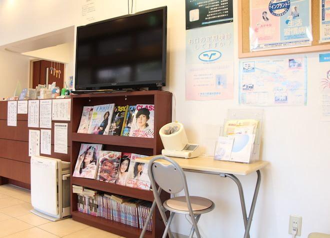 小島新田駅 出口徒歩 5分 小島新田ファミリー歯科の院内写真5