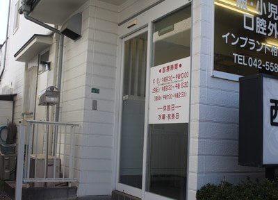 西瀬戸岡歯科医院の写真5