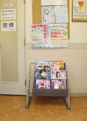 秋川駅 北口徒歩 10分 西瀬戸岡歯科医院の院内写真5
