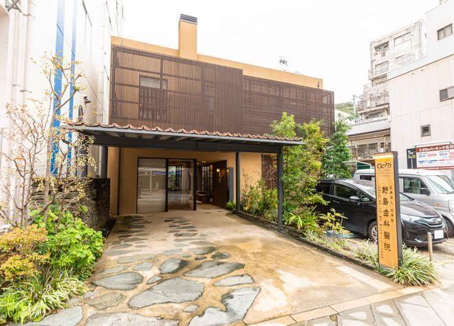 思案橋駅 出口徒歩 3分 野島歯科医院の外観写真4