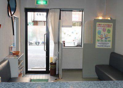 博多駅筑紫口 徒歩17分 有野歯科医院のその他写真5
