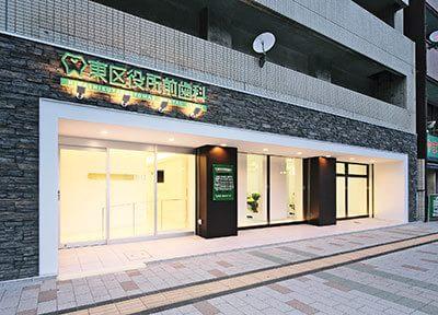 広島駅 北口徒歩10分 東区役所前歯科写真7