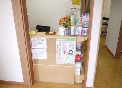 【藤枝市:藤枝駅 車3分】 すぎやま歯科医院の院内写真3