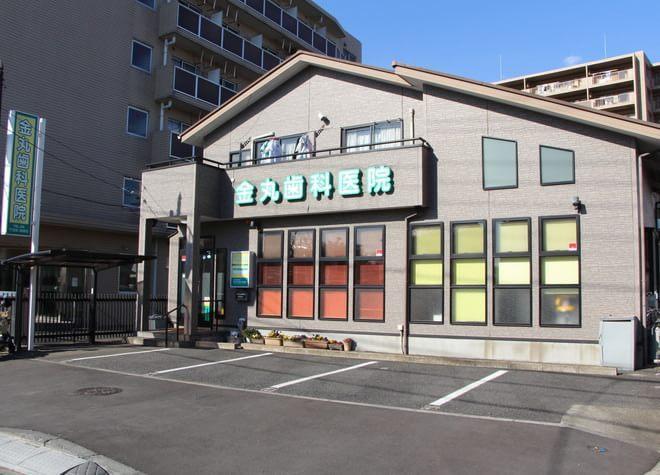 豊四季駅 徒歩1分 金丸歯科医院の外観写真6