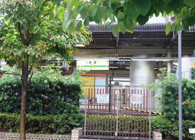 荻窪駅 JR北口徒歩 2分 上荻歯科医院の外観写真7