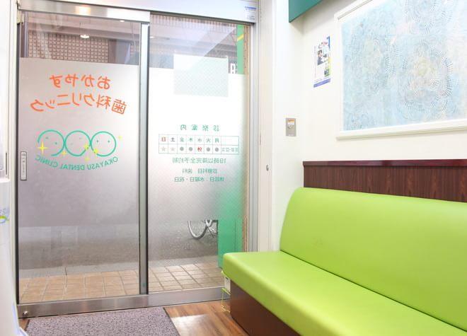 昭和町駅(大阪府) 3番出口徒歩 2分 おかやす歯科クリニックの院内写真2