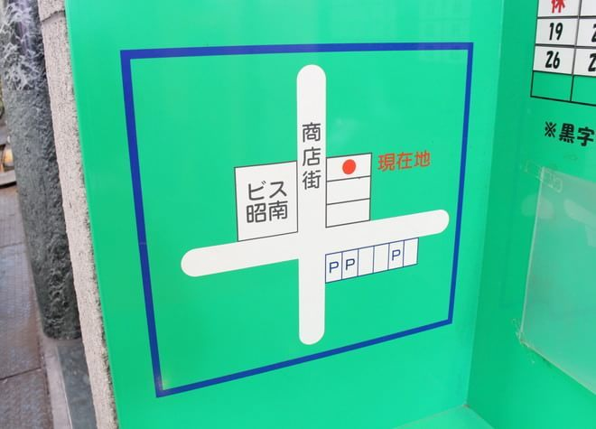 昭和町駅(大阪府) 3番出口徒歩 2分 おかやす歯科クリニックの外観写真6