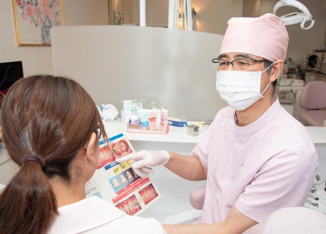 高幡不動駅(京王) 徒歩 4分 しのみや歯科医院のスタッフ写真3