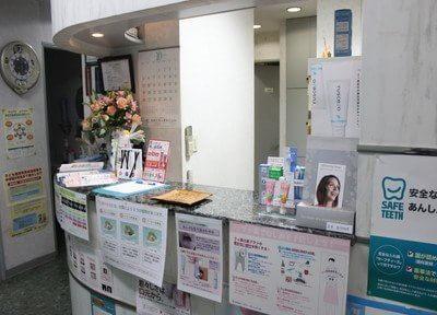 浦安駅出口 徒歩5分 泉沢歯科医院のその他写真2