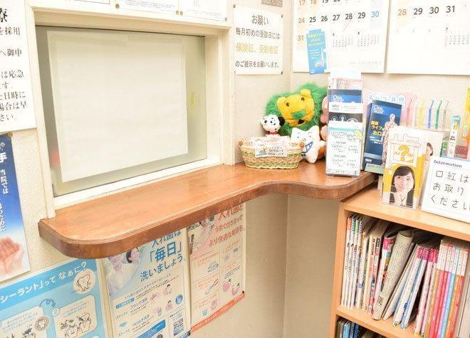 尼崎駅(JR) 徒歩22分 井上歯科医院(尼崎市尾浜町)の院内写真3