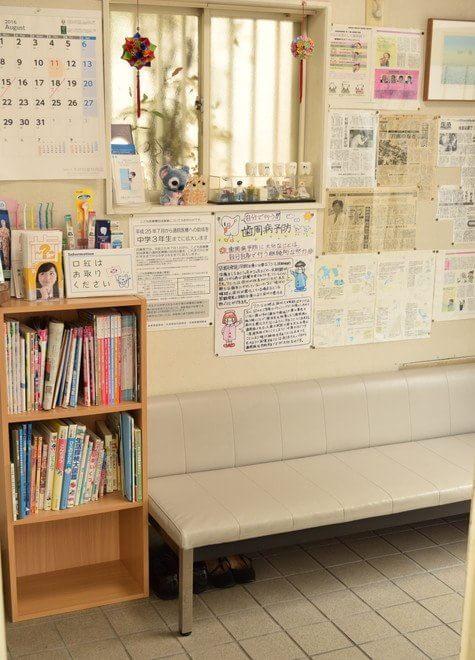 尼崎駅(JR) 徒歩22分 井上歯科医院(尼崎市尾浜町)の院内写真2