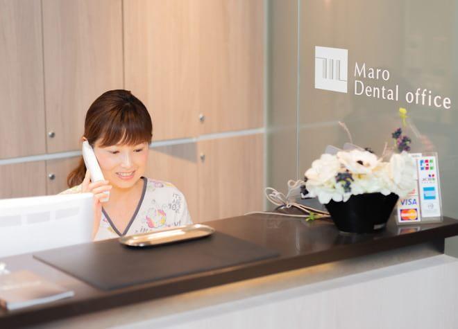 立川駅 南口徒歩 5分 まろ歯科クリニックのスタッフ写真7