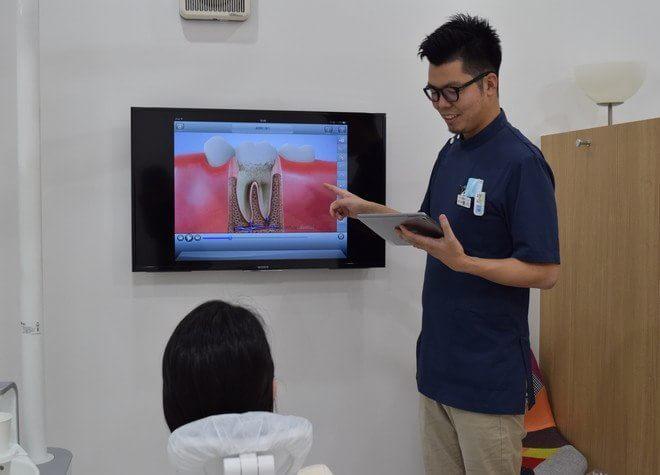 青木駅 出口徒歩 8分 ひしかわ歯科クリニックのスタッフ写真5