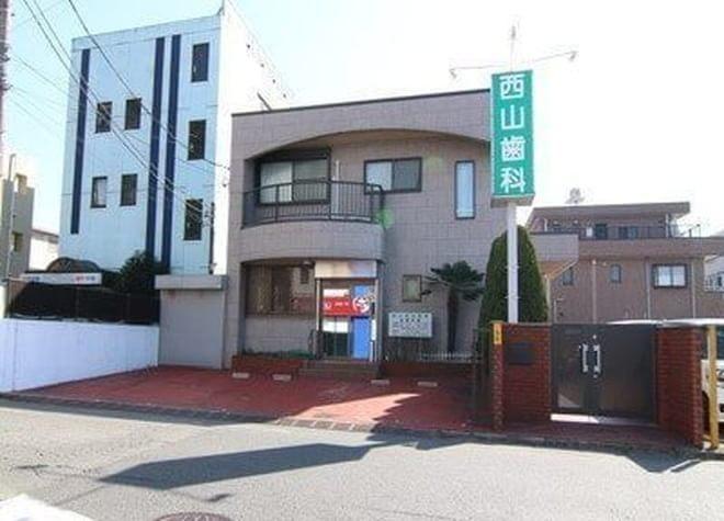 湘南台駅 出入口F徒歩1分 西山歯科医院の外観写真5