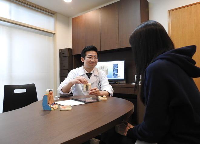 新大久保礒田歯科医院の画像