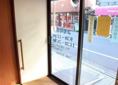 目黒駅 車8分 日高歯科医院のその他写真5
