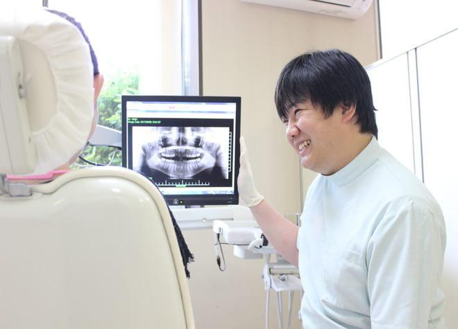 土井歯科医院の画像