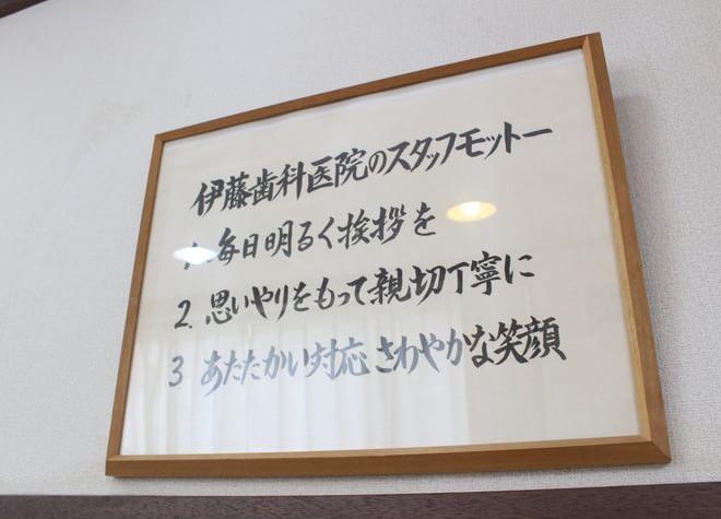 川口元郷駅 出口徒歩 14分 伊藤歯科医院の院内写真4