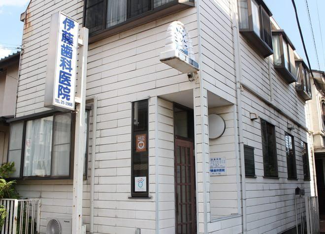 川口元郷駅 出口徒歩 14分 伊藤歯科医院の外観写真5