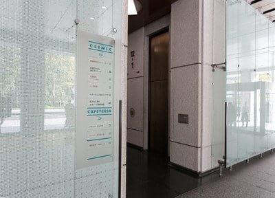 新宿野村ビル歯科クリニックの画像