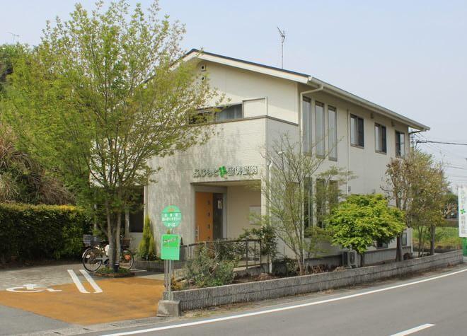 ふじもと歯科医院(山鹿市鹿央町)(写真1)