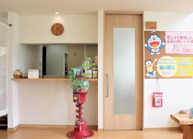 ふじもと歯科医院(山鹿市鹿央町)(写真2)
