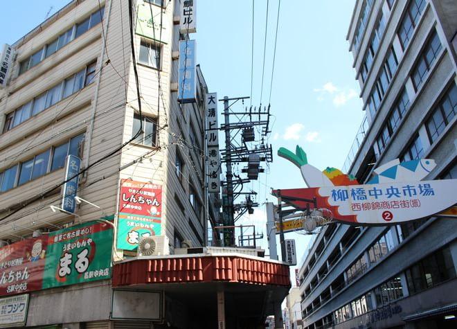 近鉄名古屋駅 クロスタワー出口徒歩1分 名鯛歯科の外観写真4