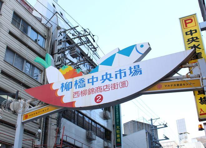 近鉄名古屋駅 クロスタワー出口徒歩1分 名鯛歯科の外観写真5