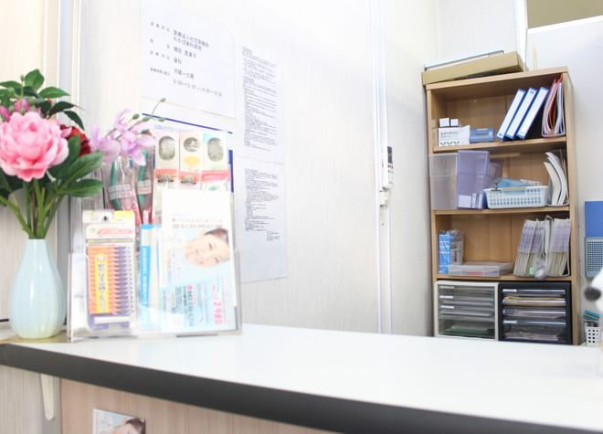 立川駅 出口バス 14分 わかば歯科医院のわかば歯科医院 受付写真2
