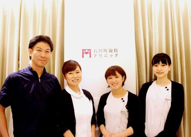 石川町歯科クリニックの画像