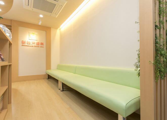 松戸駅 車20分 新松戸歯科の院内写真4