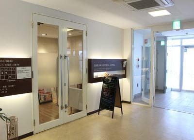 石川デンタルクリニックの画像