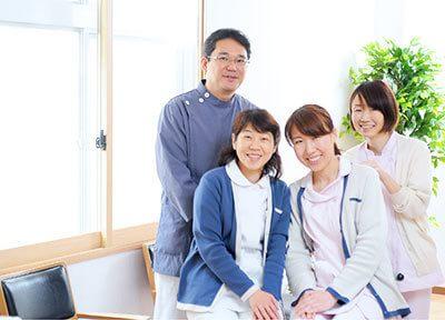 茨木駅 徒歩8分 岩永歯科写真1