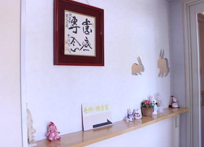 宇都宮駅 バス15分 横塚歯科医院の院内写真4