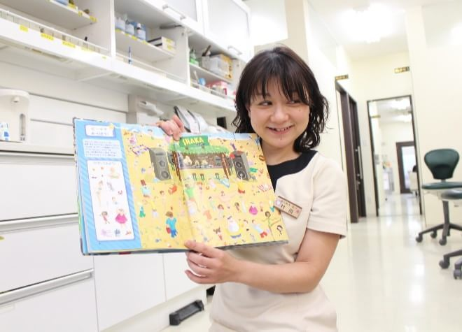 甲東園駅 出口徒歩7分 ケイ歯科クリニックのスタッフ写真3
