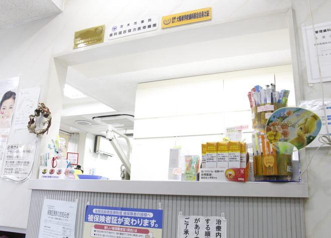 茨木駅東口 徒歩2分 オギス歯科医院の院内写真2