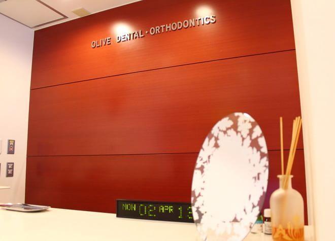 赤羽駅 徒歩1分 オリーブ歯科・矯正歯科の院内写真2