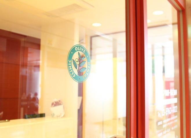 赤羽駅 徒歩1分 オリーブ歯科・矯正歯科の外観写真4