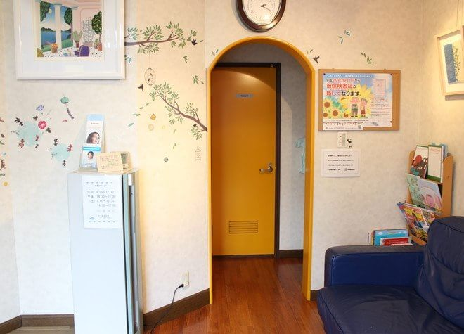 京口駅 出口徒歩14分 丸尾歯科医院写真6