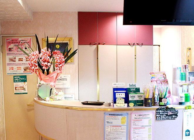 医療法人社団 寿明会 うきま歯科医院の画像