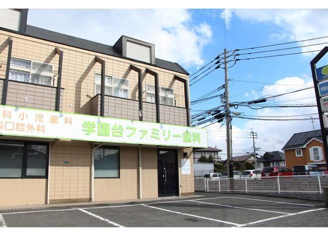 本城駅 出口車 6分 学園台ファミリー歯科の外観写真5