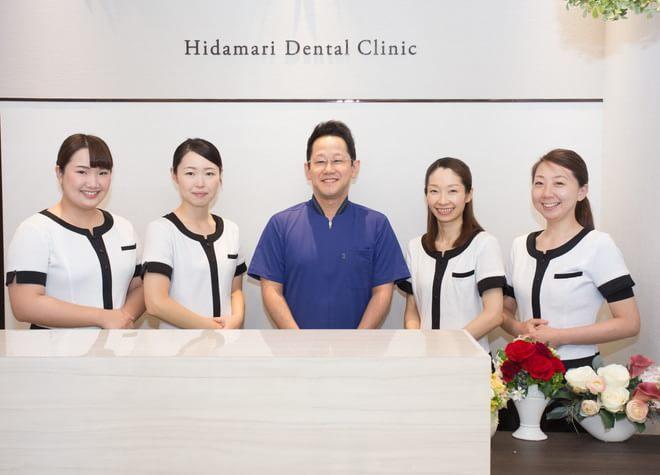 いせはらひだまり歯科クリニックの画像